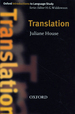 Promocja: Oxford Introductions to Language Study, Translation